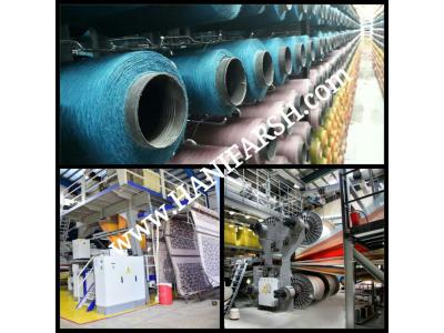 machine-carpet-factory.jpg